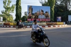 'ซูจี' พร้อมขึ้นศาลรักษาผลประโยชน์ชาติ ด้านโฆษกยันไม่มีฆ่าล้างเผ่าพันธุ์ในประเทศ