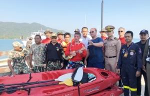 ทัพเรือภาคที่ 1 ร่วมหน่วยงานทางทะเล ช่วยชีวิต 4 นักท่องเที่ยวแดนหมีขาว