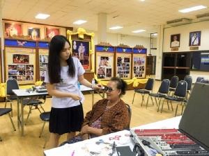 ม.ราม ผุดคลินิกทัศนมาตร  บริการตรวจวัดสายตา ตัดแว่นราคาหลักร้อย