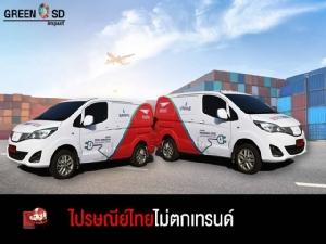 ไม่ตกเทรนด์!! 'ไปรษณีย์ไทย' ใช้รถพลังงานไฟฟ้าวิ่งส่งจดหมาย-พัสดุ นำร่อง กทม. และปริมณฑล