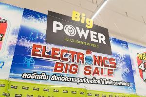 """Big C ส่ง """"Big Power Electronics Big Sale 2019"""" ดันยอดขายเครื่องใช้ไฟฟ้า"""