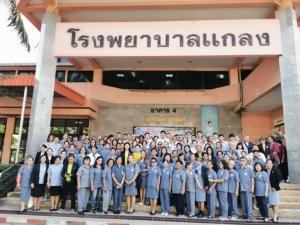 รมช.สาธารณสุขเปิดคลินิกกัญชาทางการแพทย์แห่งที่ 3 ของ จ.ระยอง