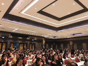 """LIVE : สัมมนา """"เศรษฐกิจฐานรากประชารัฐสร้างไทย กลไกพาเศรษฐกิจชาติมั่นคงยั่งยืน"""""""