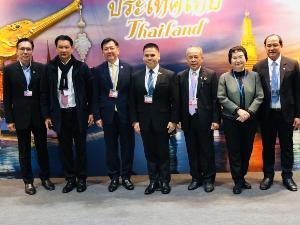 """""""รมว.ทส.""""แสดงจุดยืนไทยในเวทีโลกย้ำไทย พร้อมจับมือนานาชาติเดินหน้าแก้ไขปัญหาการเปลี่ยนแปลงสภาพภูมิอากาศ"""