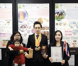 บริษัท อาร์แอนด์ดี รีเสิรช์ อินโนเวชั่นแอนด์ซัพลาย จำกัด. คว้ารางวัลระดับโลก 4 รางวัล ที่เวที Seoul International Invention Fair 2019 (SIIF2019)