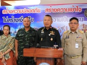 ผบ.ทบ.สั่งแม่ทัพภาค 4 เร่งบูรณาการแก้ไขปัญหาบุคคล 2 สัญชาติไทย-มาเลเซีย