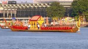 Live! ชมถ่ายทอดสด การเสด็จพระราชดำเนินเลียบพระนครโดยขบวนพยุหยาตราทางชลมารค