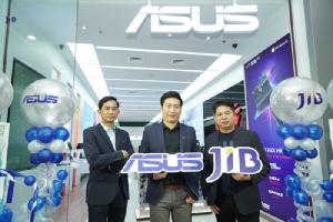 จากซ้ายไปขวา –– คุณเศรษฐศักดิ์ ลาทอง ผู้จัดการแผนกอาคาร ศูนย์การค้าเซ็นทรัลพลาซ่า แจ้งวัฒนะ, มร,ลีโอ เจิง– Country Manager Asus (Thailand),คุณสมยศ เชาวลิต กรรมการผู้จัดการบริษัท เจ.ไอ.บี. คอมพิวเตอร์ กรุ๊ป จำกัด