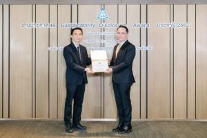 กสิกรไทยรับรางวัลเกียรติคุณ Sustainability Disclosure Award จากสถาบันไทยพัฒน์