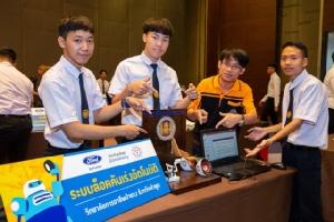 สองทีมนิสิต-นักศึกษา โชว์ไอเดียเจ๋ง คว้ารางวัลชนะเลิศ Go Further Innovator Scholarship 2019 จากฟอร์ด ประเทศไทย