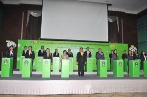 กรมวิทย์ฯ ผนึก 16 สถาบันการศึกษา ชูมาตรฐานNQIสร้างมูลค่าผลิตภัณฑ์ -บริการ