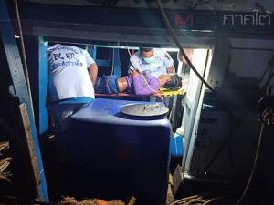 ระทึก! ลูกเรือชาวพม่าถูกกว้านอวนลากเจ็บสาหัสกลางทะเล ไต๋เรือเร่งพาเข้าฝั่งรักษาเร่งด่วน