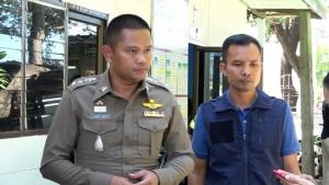 พ.ต.อ.ขจรฤทธิ์ วงษ์ราช ผู้กำกับการสถานีตำรวจภูธรกระนวน