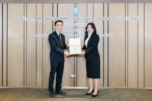 """ทรู รับรางวัล """"Sustainability Disclosure Award"""" สะท้อนความโปร่งใสในการดำเนินธุรกิจ"""