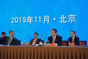 """'เจ้าสัวธนินท์' ร่วมฟอรั่มใหญ่นักธุรกิจชาวจีนโพ้นทะเล """"The Fifth Congress of the China Federation of Overseas Chinese Entrepreneurs"""" ที่กรุงปักกิ่ง ปลุกความเชื่อมั่นประเทศไทย"""