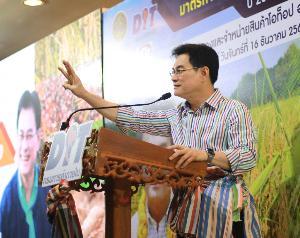 """จุรินทร์ """"โอนไว"""" ประกาศโอนเงินส่วนต่างครบ 5 ชนิดพืชประกันรายได้ก่อนสิ้นปี เป็นของขวัญปีใหม่เกษตรกรทั่วไทย"""