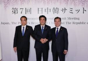 """ผู้นำจีน เกาหลีใต้ ญี่ปุ่น เตรียมคุย """"ประเด็นเกาหลีเหนือ"""" ในเฉิงตูสัปดาห์หน้า"""