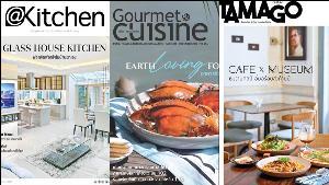 ชี้พิกัด Cafe x Museum ชมงานศิลป์ อิ่มอร่อยส่งท้ายปี ในนิตยสาร Tamago