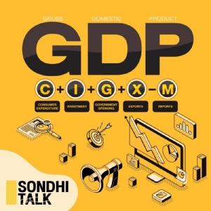 """(คำต่อคำ) ผู้เฒ่าเล่าเรื่อง : มองนโยบายเศรษฐกิจในยุค """"สมคิด จาตุศรีพิทักษ์"""""""