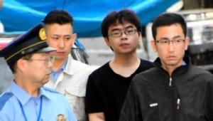 """ศาลญี่ปุ่นอึ้ง! ฆาตกรรถไฟชิงกันเซ็งตะโกน """"ไชโย"""" หลังรับโทษจำคุกตลอดชีวิต"""