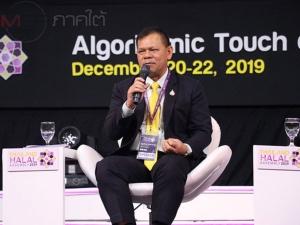 ศูนย์วิทยาศาสตร์ฮาลาล จุฬาลงกรณ์มหาวิทยาลัย จัดงาน THAILAND HALAL ASSEMBLY 2019