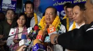 """พปชร.เฮลั่น """"สมศักดิ์""""ชนะทิ้งห่างคนของเพื่อไทยกว่า 2,000 คะแนน"""
