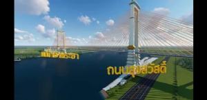 """ทช.ดัน""""สะพานโกลเดนเกต""""เชื่อมปากน้ำ-บ้านแพ้ว-ปรับช่วงข้ามเจ้าพระยาร่วม""""วงแหวนรอบ3"""""""