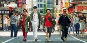 หนังจีนปี 2020 : ห้องสิน, หน่วยพิเศษ และวอลเลย์บอล