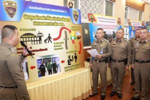 ตำรวจ ตม. ตามรวบต่างชาติเข้าไทยโดยผิดกฎหมาย