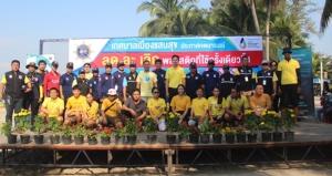 เทศบาลเมืองแสนสุข จ.ชลบุรี เปิดโครงการอาสาสมัครท้องถิ่นรักษ์โลก ประจำปี 2563