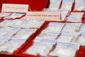 รมว.ยธ.บุกพิษณุโลกทลายเครือข่ายยาเสพติด ยึดทรัพย์กว่า 500 ล้านบาท