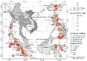 ตั้ง 'ทีมชาติแผ่นดินไหว' สำรวจรอยเลื่อนและทำแผนที่เสี่ยงภัยรายจังหวัด