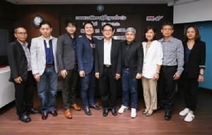 """เสวนาหัวข้อ """"Blockchain กับอนาคตพลังงานไทย"""""""