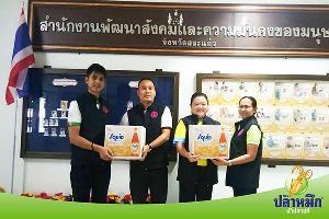 น้ำปลาตราปลาหมึก จัด Hi-Premium Gift Set Limited Edition ส่งมอบความสุข