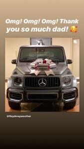 รถยนต์ของขวัญวันคริสต์มาส