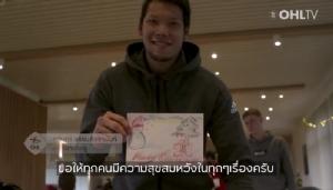กวินทร์ นำทัพแข้งโอเอช ลูเวิน อวยพรคริสต์มาสให้แฟนบอลชาวไทย