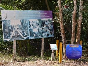 """จากผลไม้ป่าพระราชทาน สู่ """"น้ำพริกกาดาบุ ปูหยงโบย"""" สร้างอาชีพให้นักเรียนชาวเกาะสตูล"""