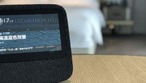 ปี 2020 โรงแรมเอเชียตื่นปรับตัวรับ AI, IoT