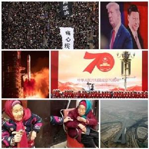 """""""ข่าวแห่งปี2019 ของจีน"""""""