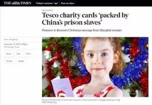 การ์ดคริสต์มาสแรงงานนักโทษ เรื่องไร้เหตุผลของคนอยากขยี้จีน