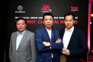 ทรู ปักหมุดนำหุ่นยนต์ CloudMinds ให้บริการในไทย