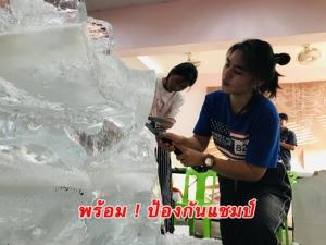 ป้องกันแชมป์ !นศ.สารพัดช่างตราด โชว์แกะสลักน้ำแข็งหงส์มังกรเตรียมสู้ศึกที่ ปท.จีน