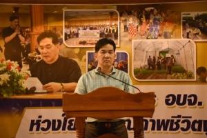 """กาญจน์ชวนเที่ยวสีสันแห่งความสุข @กาญจนบุรี ภายใต้โครงการ """"กระตุ้นเศรษฐกิจและส่งเสริมการท่องเที่ยว"""""""
