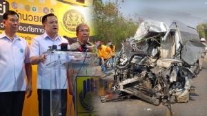 """วันแรกเทศกาลปีใหม่ 63 เกิดอุบัติเหตุ 464 ครั้ง ดับ 43 ราย """"สุราษฎร์ธานี"""" เกิดเหตุสูงสุด"""