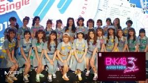 รุ่น 3 มาแล้ว! BNK48 รับสมัคร ม.ค.63 เงื่อนไขชัดปีแรกเน้นแสดงในโรงละคร