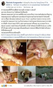 ใจร้าย!! น้องหมาถูกคนดักตีจนตาแตก ขณะออกไปวิ่งเล่นนอกบ้าน