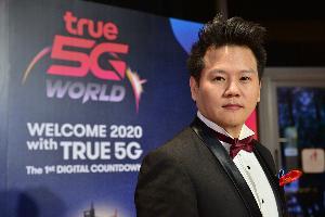 กลุ่มทรู เตรียมนำงานเฉลิมฉลองปีใหม่ ริมน้ำเจ้าพระยาให้สัมผัสผ่าน 'TRUE 5G VR'