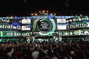 """ชมภาพบรรยากาศ """"AIS Bangkok Countdown 2020 @ centralwOrld"""""""