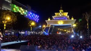 คนนับแสนร่วม KhonKaen Countdown Celebration of 222 Years