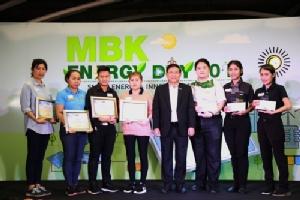 ศูนย์การค้าเอ็ม บี เค เซ็นเตอร์มอบรางวัลร้านอาหารประหยัดพลังงาน